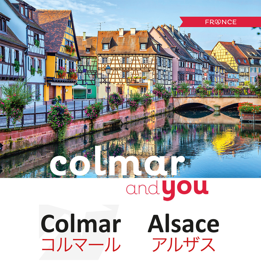 Colmar and you
