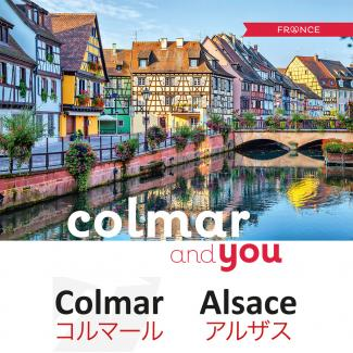 Colmar - colmar-and-you-2016-fra-jpn.jpg
