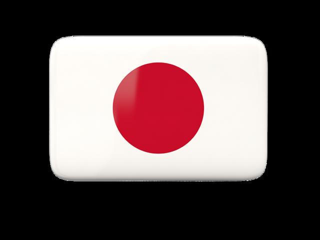 pictogramme pour le japonais